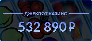 banner-jackpot